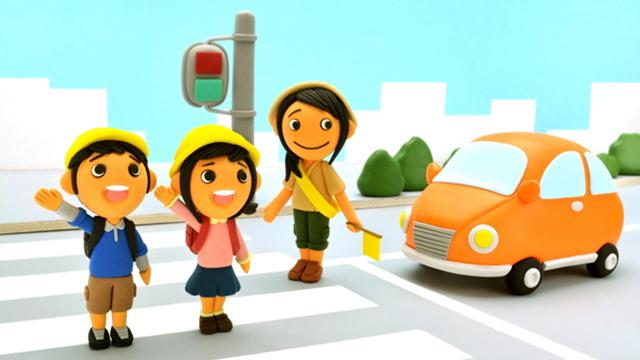 交通安全協会